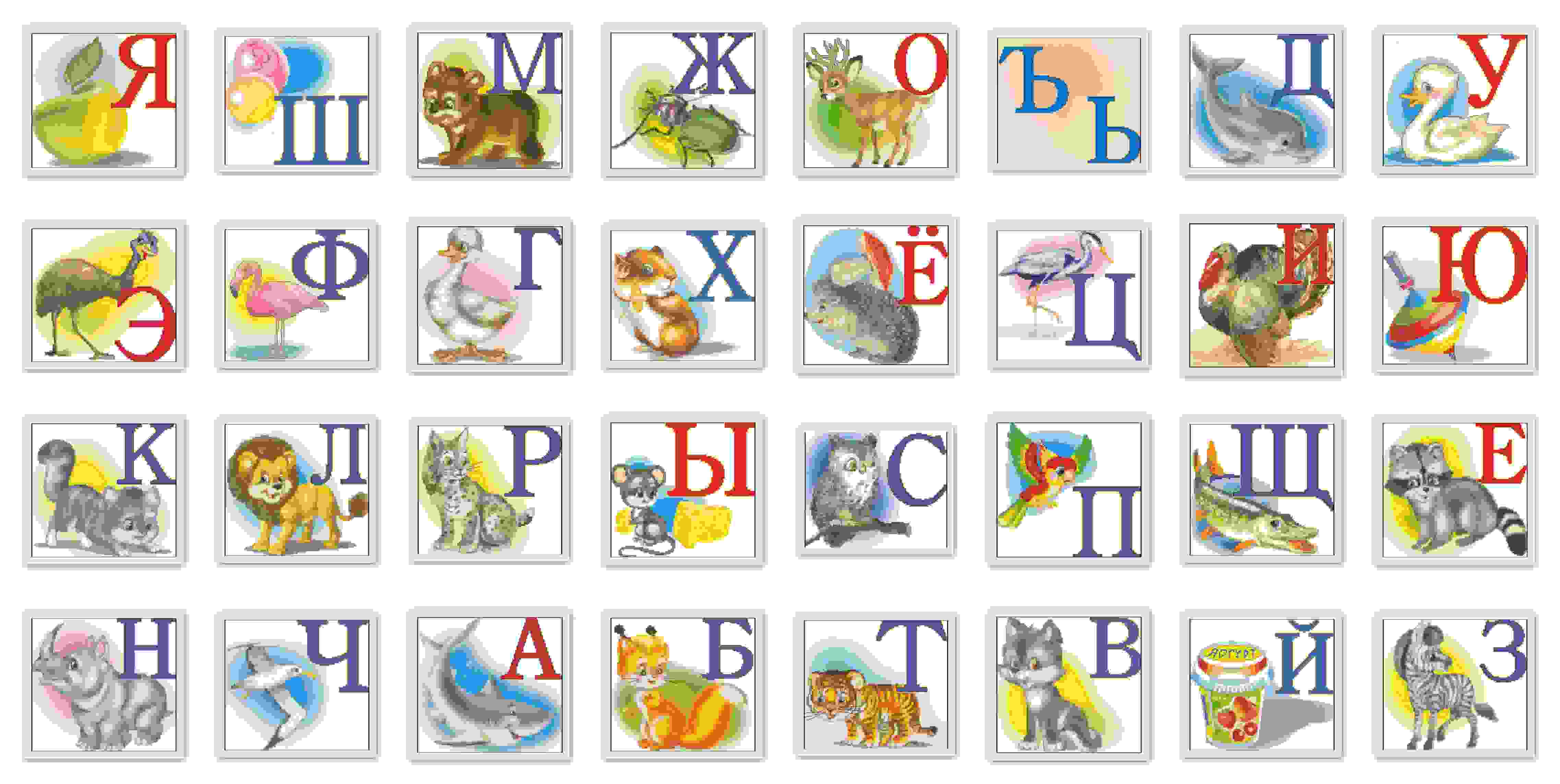 Как сделать карточки алфавита детям