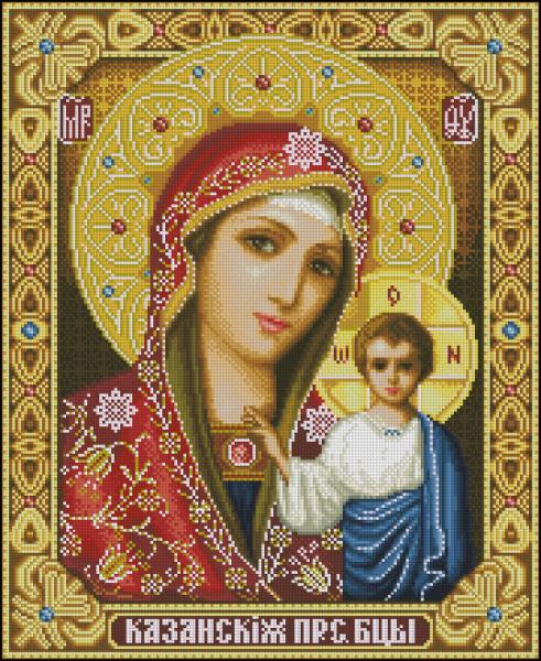 Казанская икона Божьей Матери схема вышивки крестом скачать