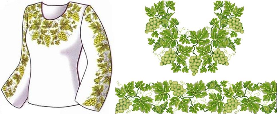 Схема вышивки виноград скачать